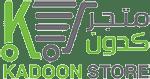 Kadoon Store | متجر كدون